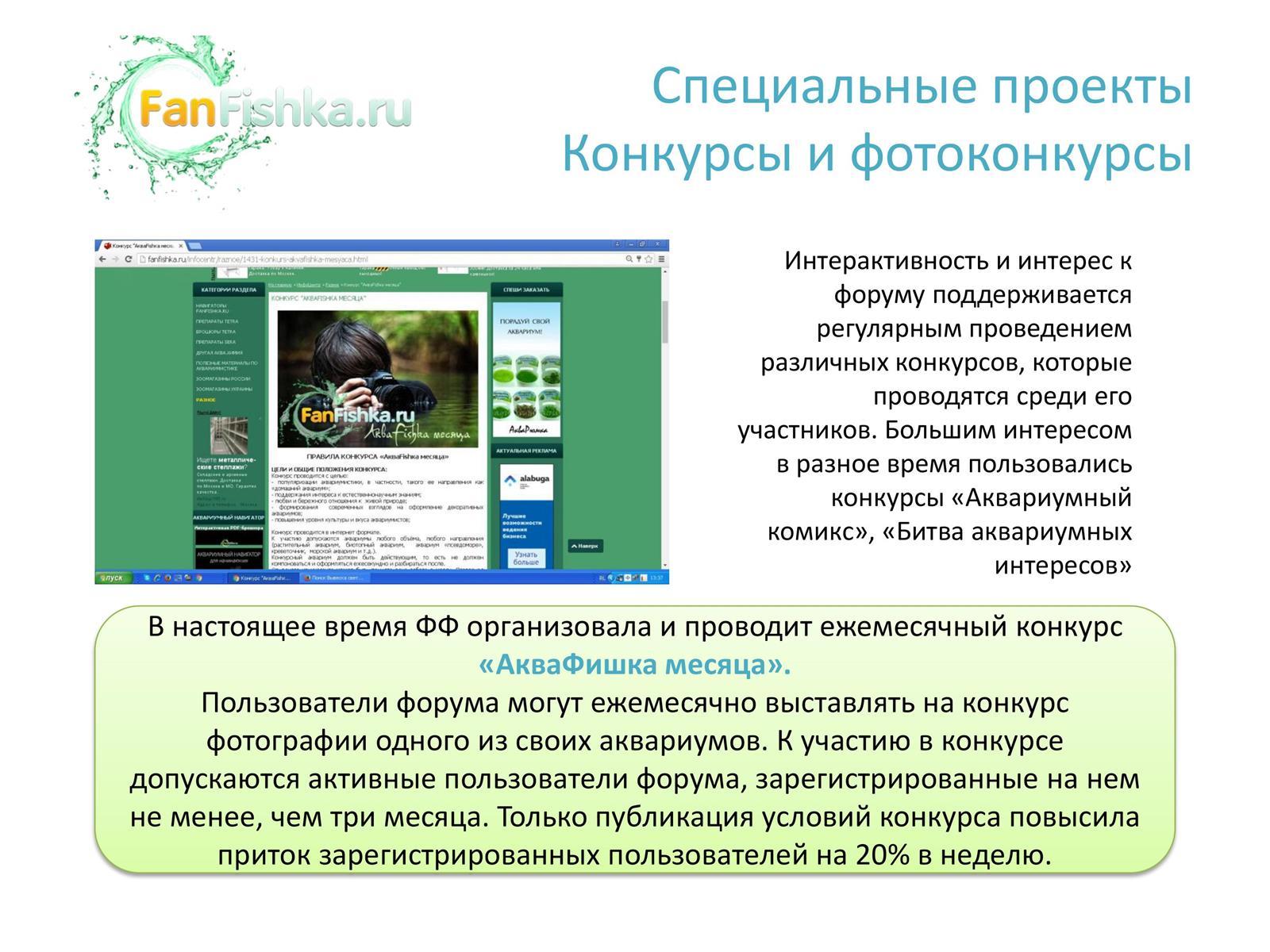Реклама размещение статей продвижение сайта по яндексу