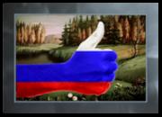 Содержание речных рыб России