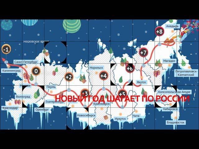Карта новый год встретила