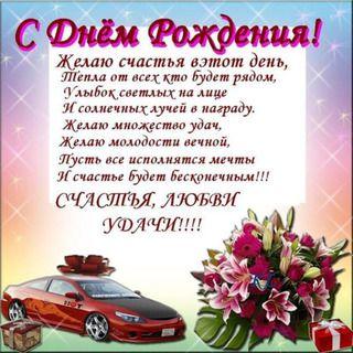 7049909389675caeeed5cbae4134b664.jpg