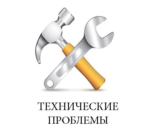 modernizatsiya_takhografa.jpg