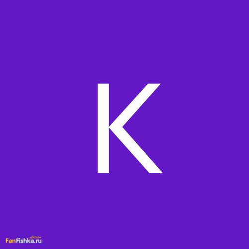 Катти