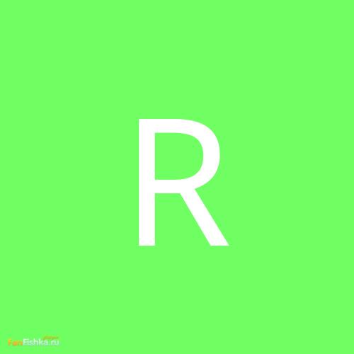 rin_bad