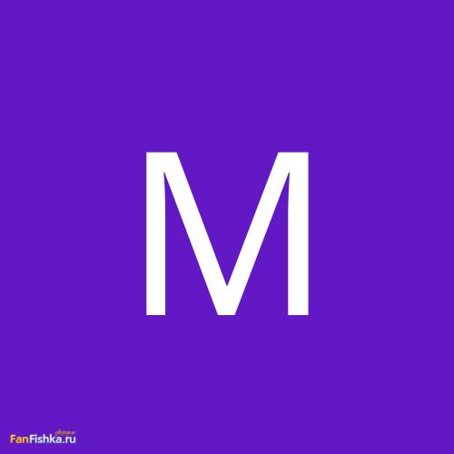 Маshnya