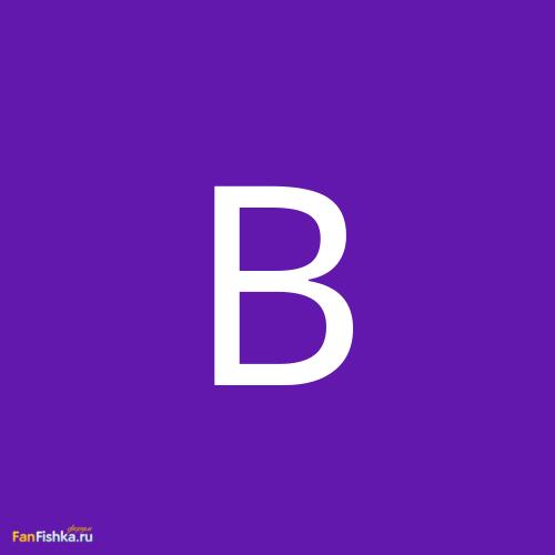 Barabylka
