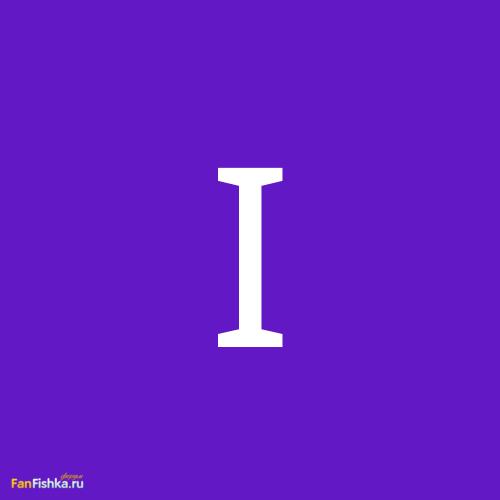 Inmaru