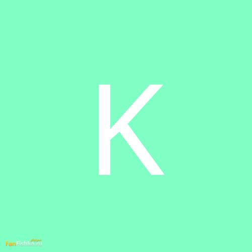 Kisel