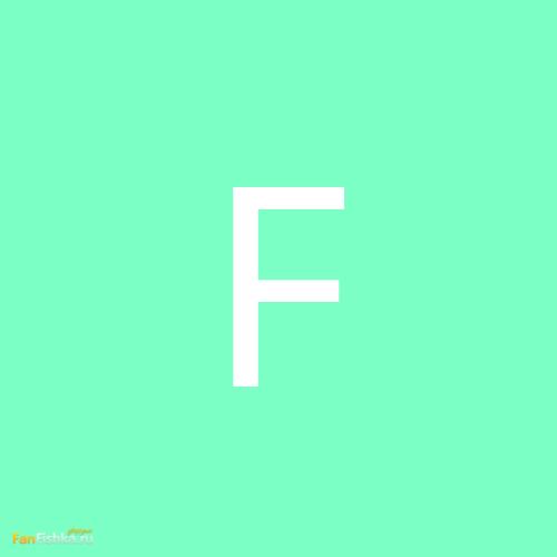 Feyka