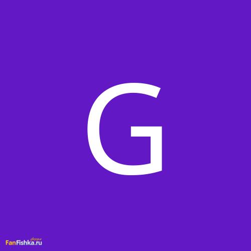 goruynich