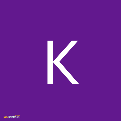 Кимми