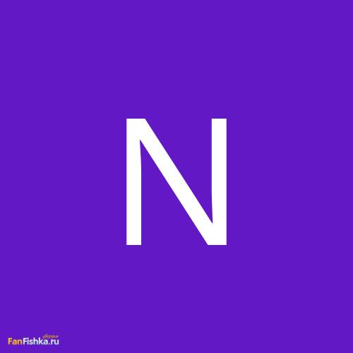 Nikоlay