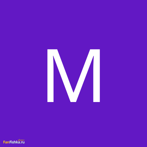 Малек