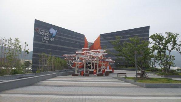 Cамый большой океанариум в Южной Корее - аквариум Aqua Planet