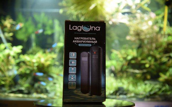 Обогревать Laguna для аквариума