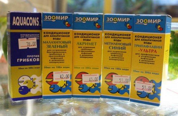 Лекарственные препараты Зоомир