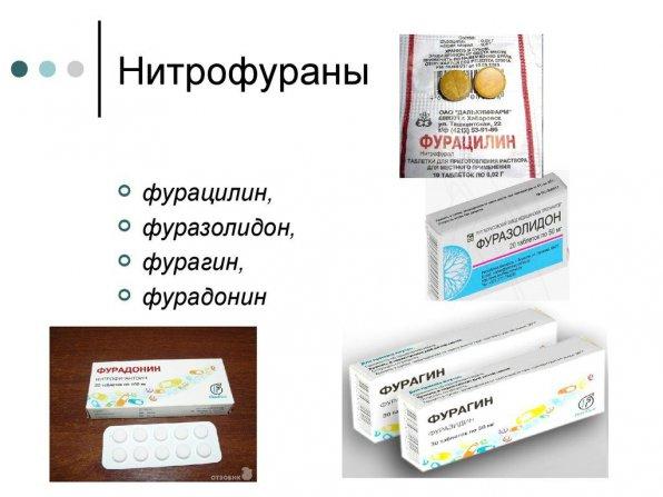 Нитрофуран (Фуранас, Нифурпиринол) для лечения аквариумных рыб