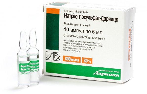 Тиосульфат натрия для лечения аквариумных рыб