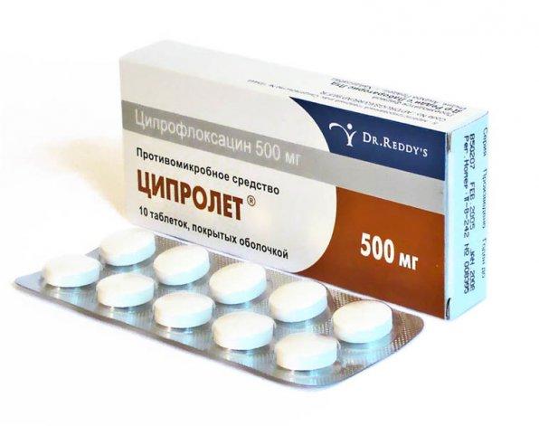 Ципрофлоксацин, Цифран, Ципринол, Цифлозин, Ципролет для лечения аквариумных рыб