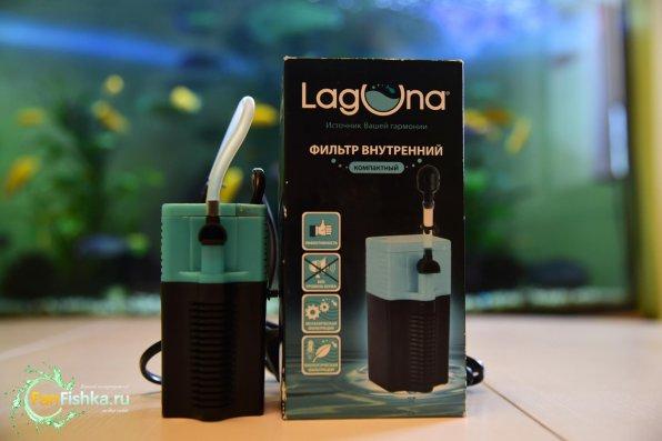 Внутренний фильтр Laguna Лагуна KF