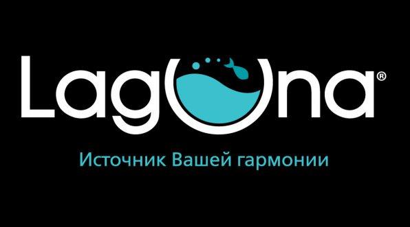Каталог аквариумистики и террариумистики Laguna
