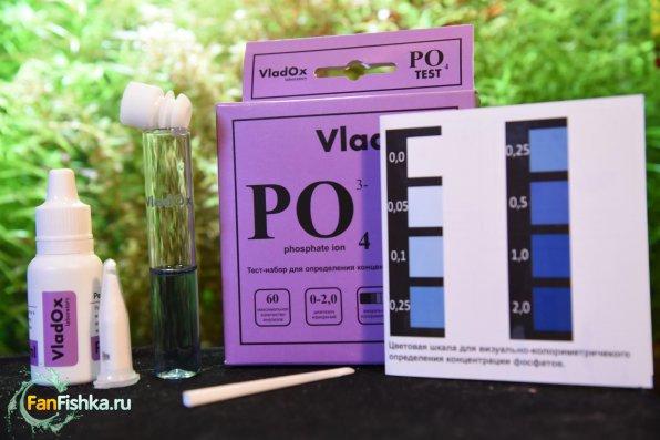 Тесты ВладОкс фосфаты