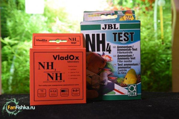 Капельные тесты NH4 и NO2 VladOx для аквариума