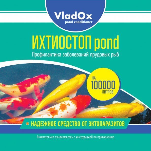 VladOx ИХТИОСТОП pond