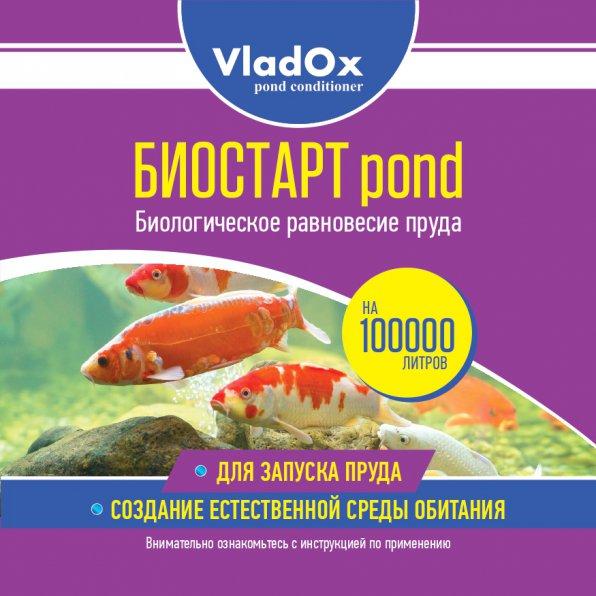 VladOx БИОСТАРТ pond