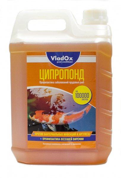 Препараты для пруда VladOx