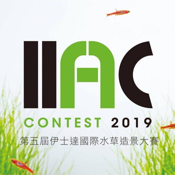 IIAC-2019