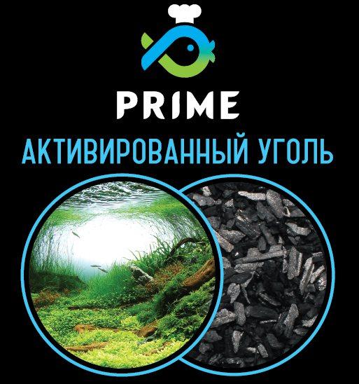 Активированный уголь Prime