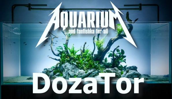 Дозаторы аквариумных удобрений